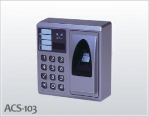 オフィス屋_4-2_指紋認証